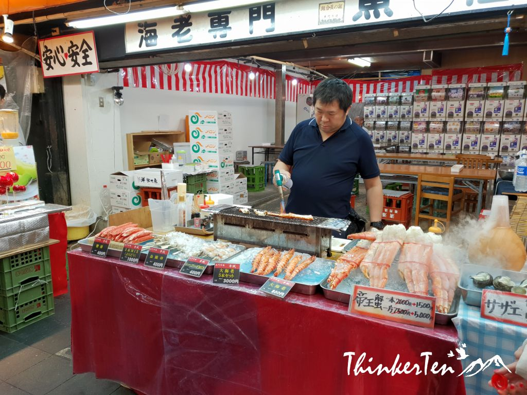 Japan : Osaka Kuromon Market Street Food Review - What are the must eat ?