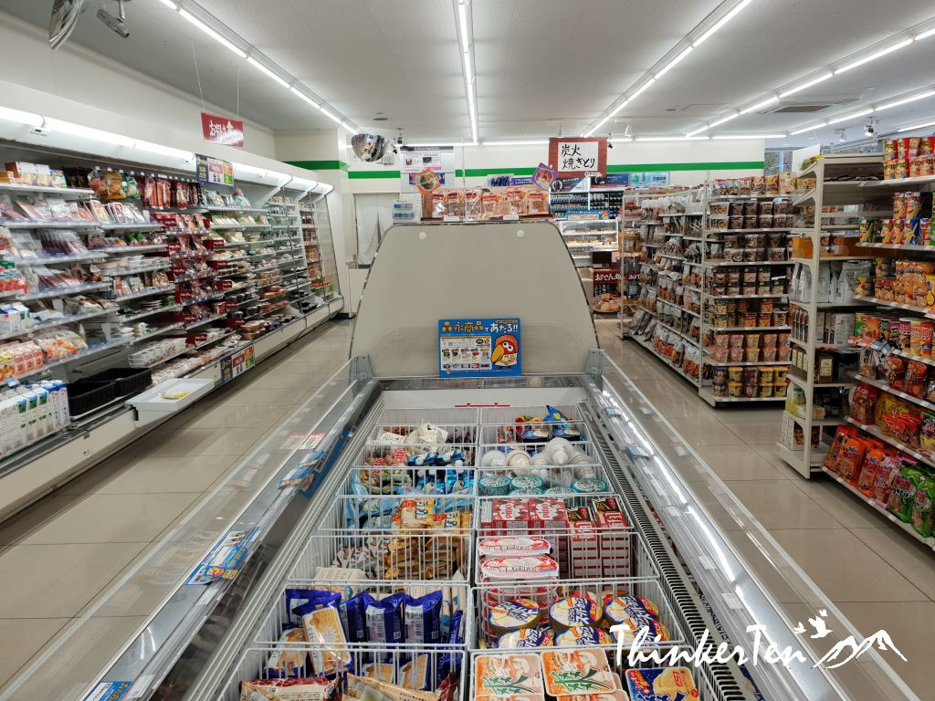 14 things you need to know about the convenience stores in japan or