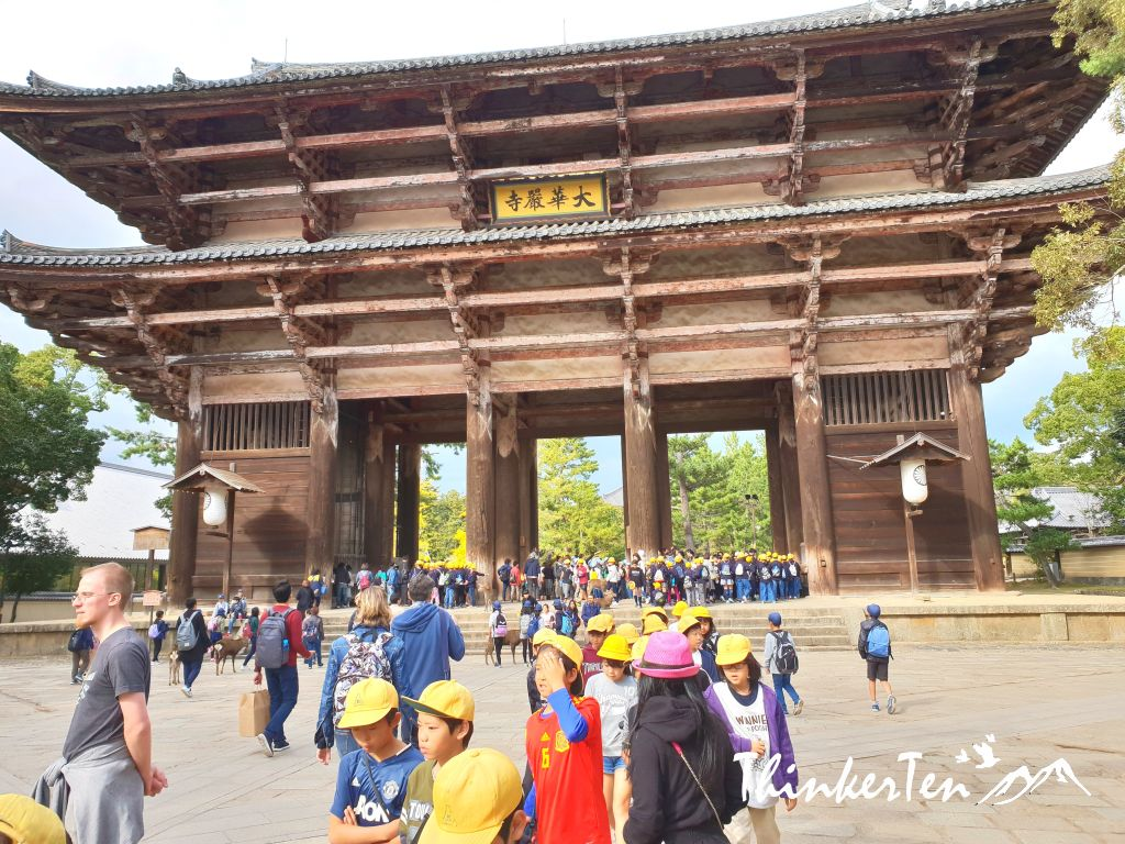 Nara Todaiji Temple - 12 things you like to learn before you go