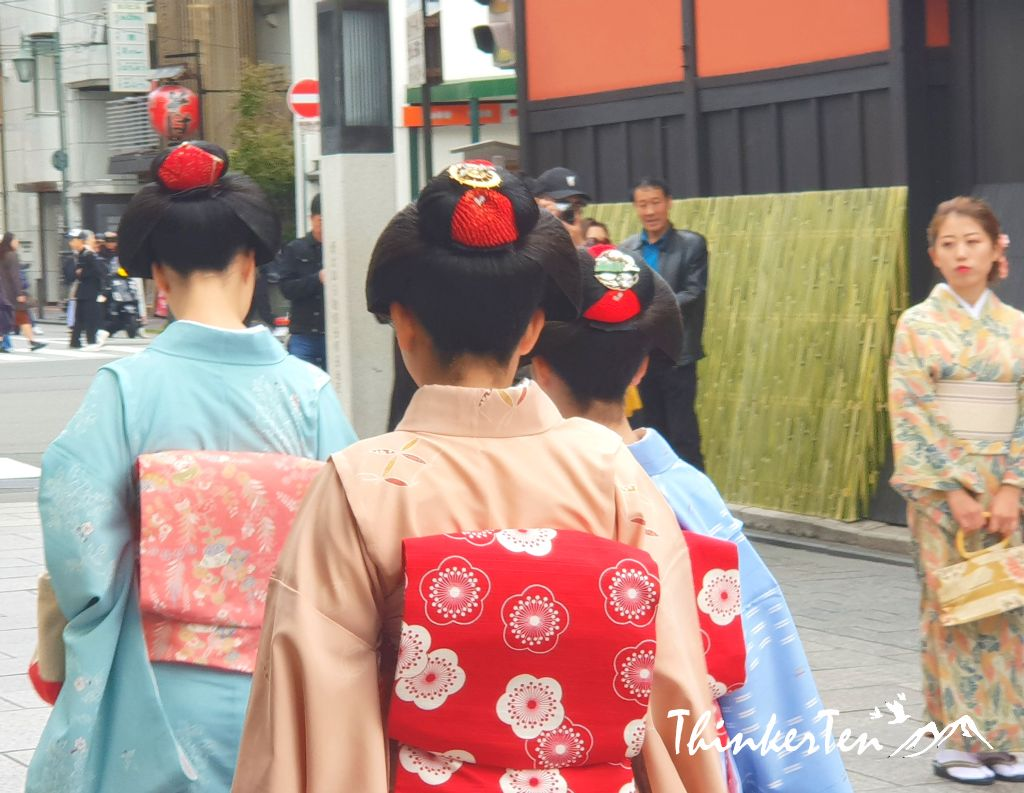 Strolling in Gion - the Gesha District in Kyoto Japan