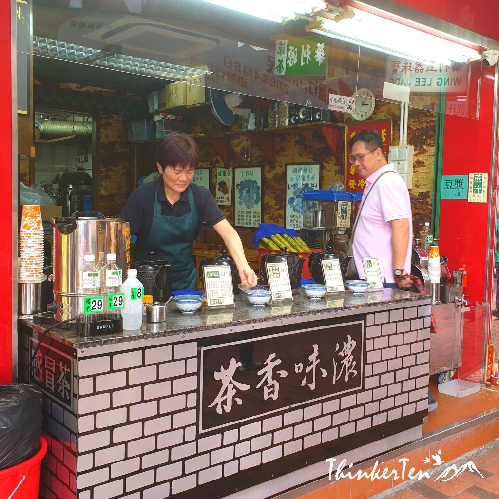 Top 10 Hong Kong Street Food Hunting