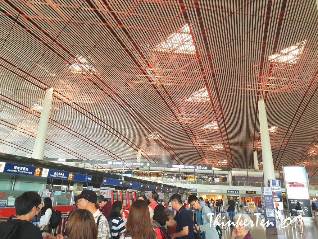 We missed our flight at Beijing Capital International Airport!