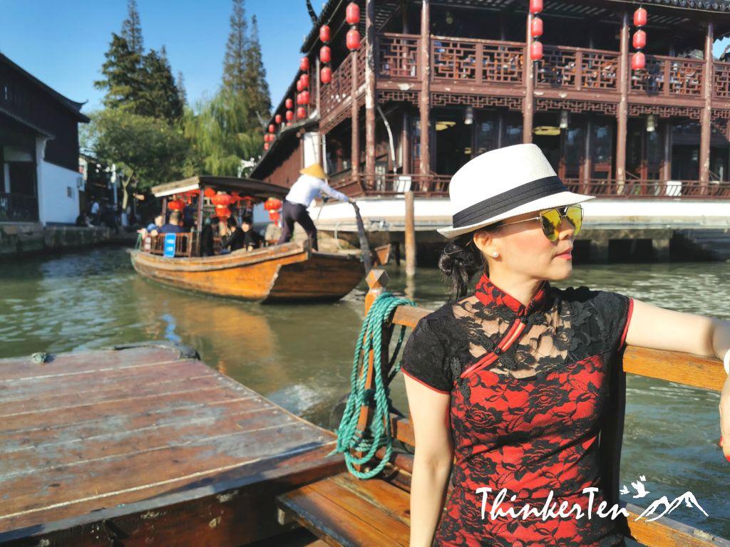Top 26 things to know before you visit Shanghai Zhujiajiao Water Town 朱家角水乡