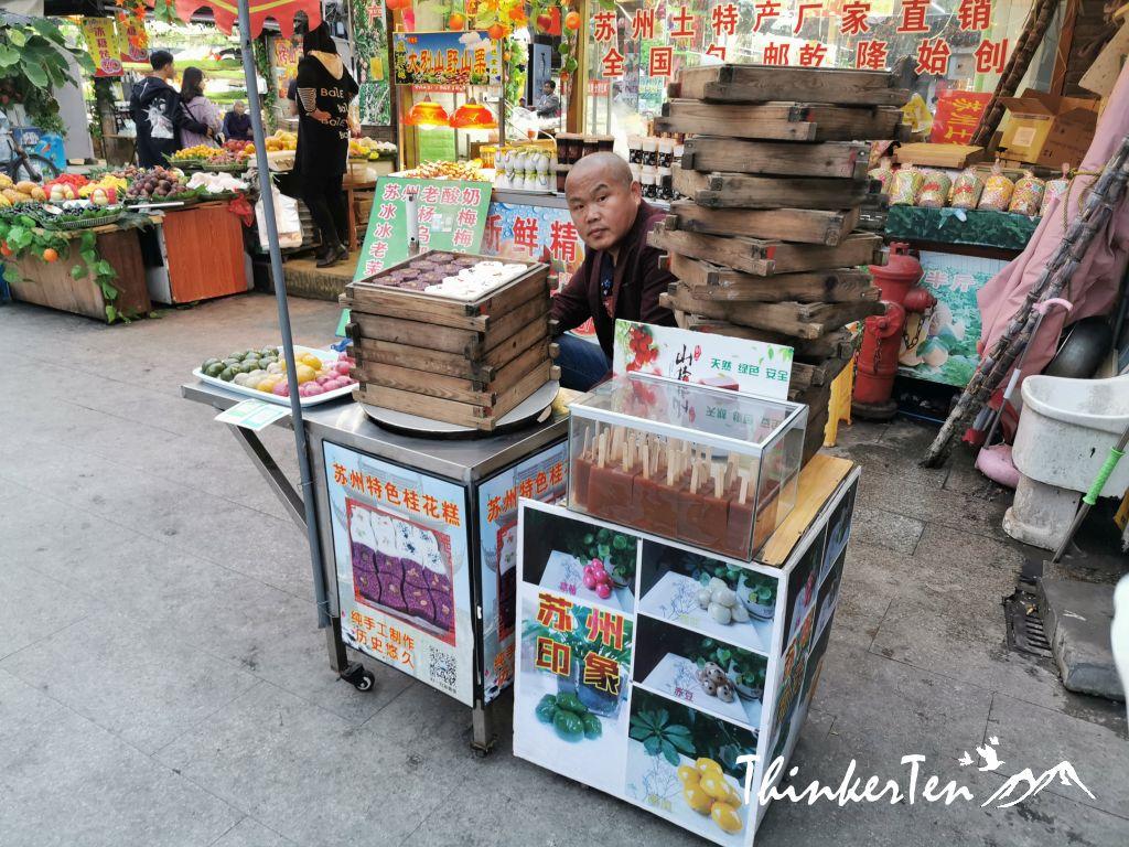 Suzhou Humble Administrator's Garden 拙政园
