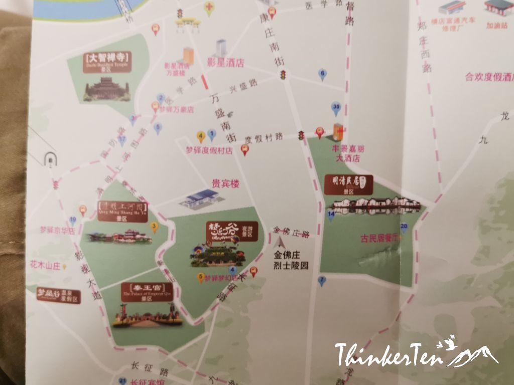 Where to stay in Hengdian? Fengjing Jiali Hotel Review 丰景嘉丽大酒店