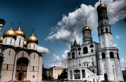 Inside the Kremlin - Moscow (Russia)