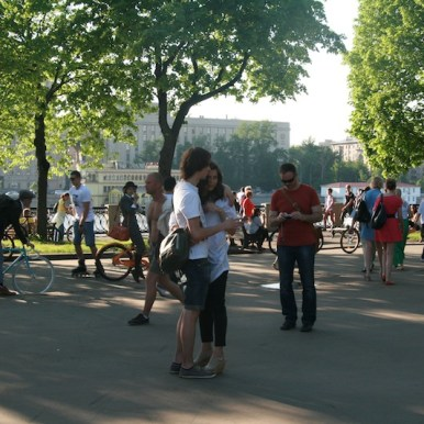 Gorky Park - Moscow, Russia