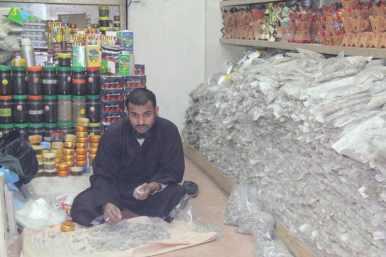 Incense shop, Oman
