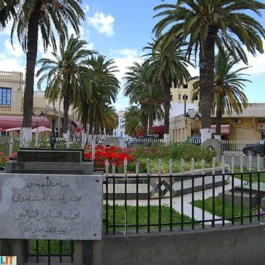 Hammam Lif, Tunis, Tunisia