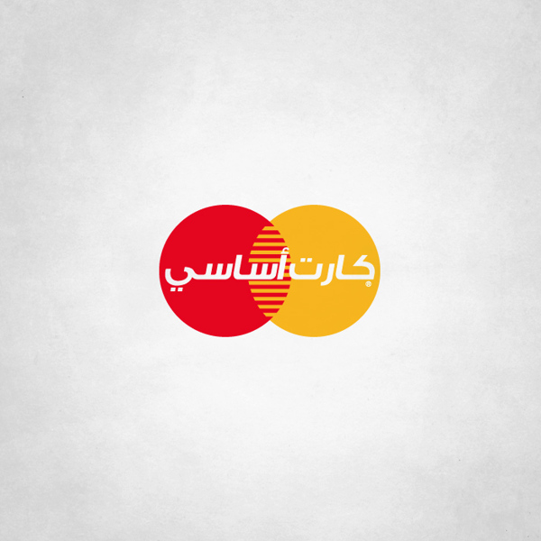 MasterCard-Global-Brands-Logo-with-Egyptian-Flavour