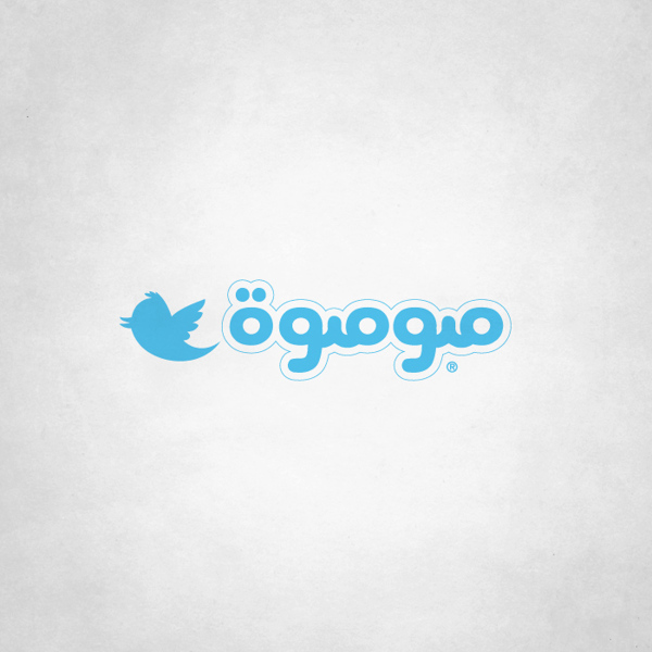 Twitter-Global-Brands-Logo-with-Egyptian-Flavour