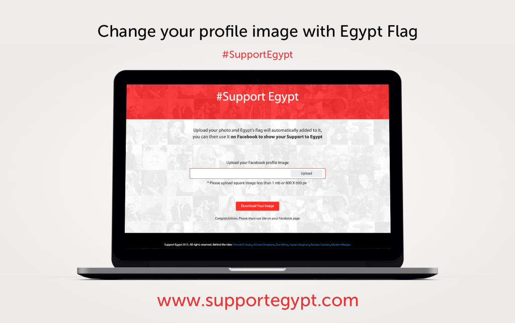 Support Egypt - Change your Profile