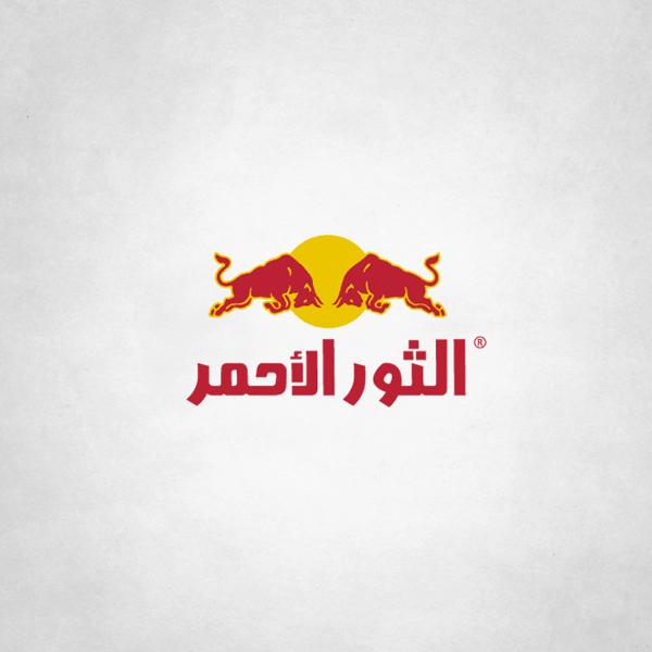 Look like Red Bull?