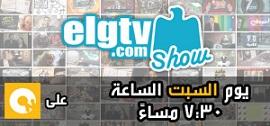 ontv_elgtv_show