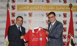 Sella Sponsor Al AHly