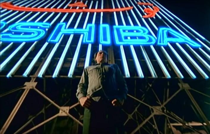 toshiba-billboard-adel-emam-el-7areef-movie-1983