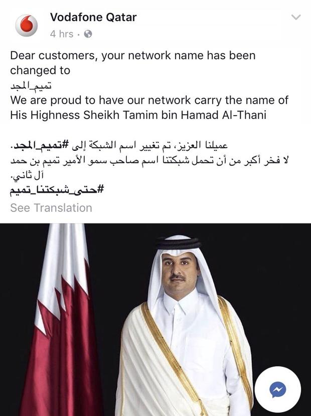 Vodafone Qatar supports Tamim