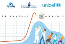 Photo of Juhayna Partners with The American Chamber and UNICEF To Fight Against COVID-19