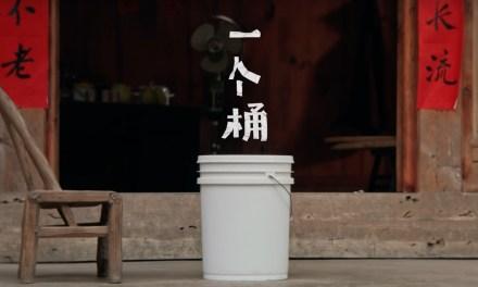 AdWatch: Apple | The Bucket