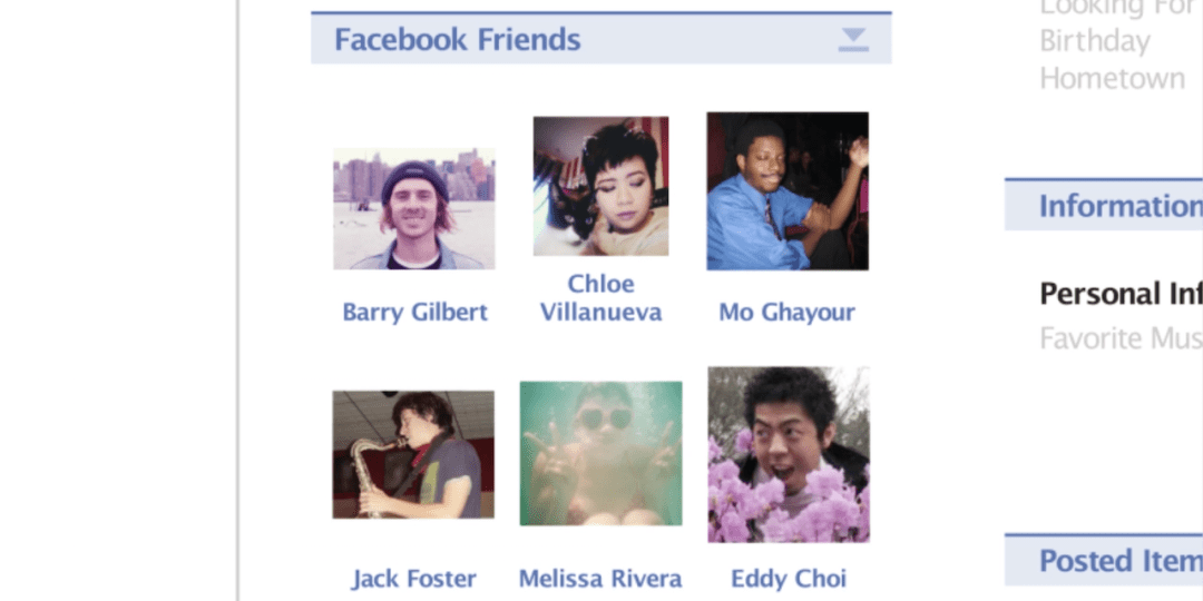 Facebook used to be all about the friends