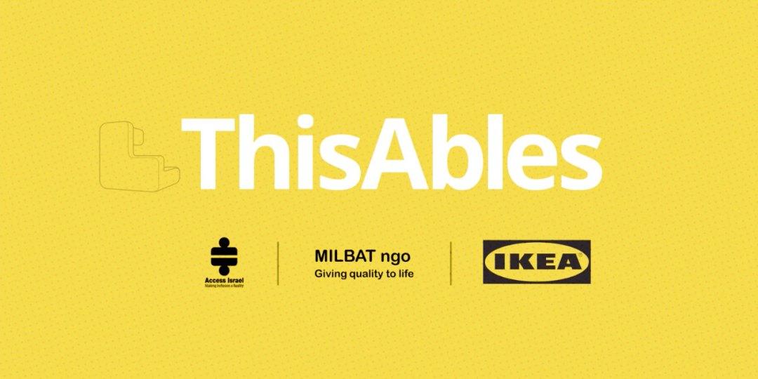IKEA ThisAbles Cannes Lions