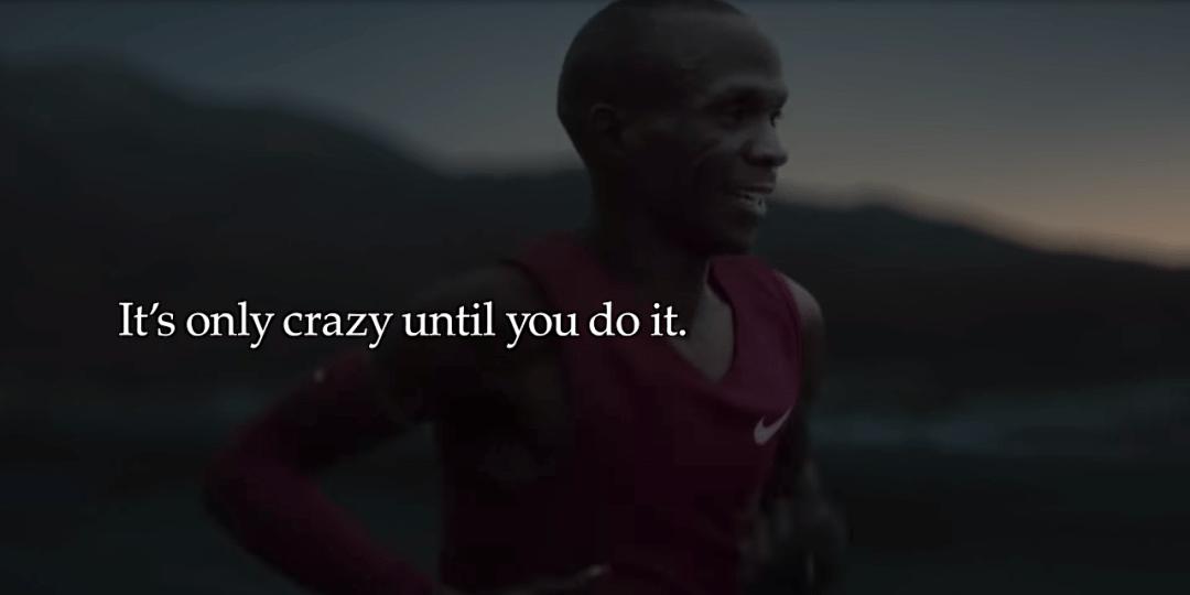 Nike Fastest Ever Ad