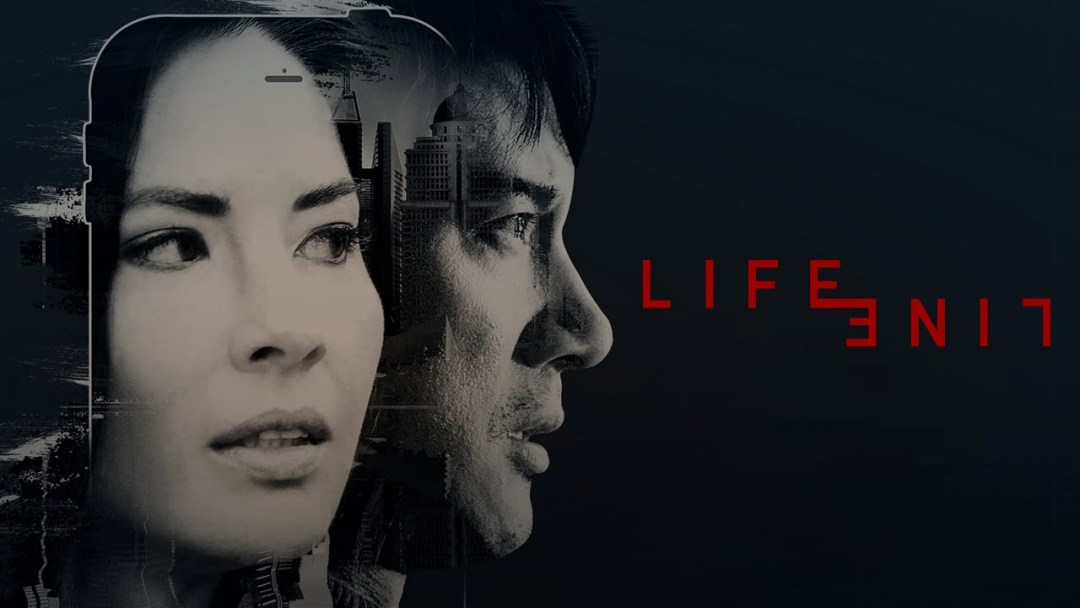 Qualcomm Lifeline Brand Film