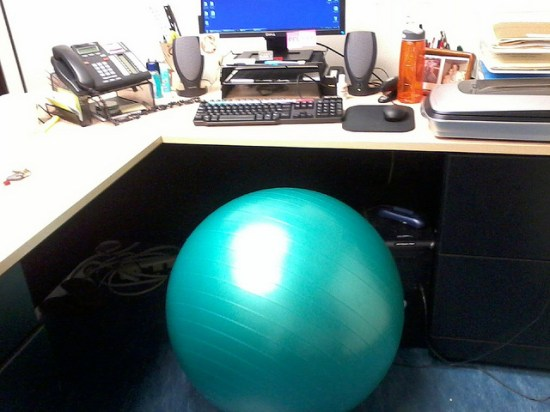 office yoga ball chair