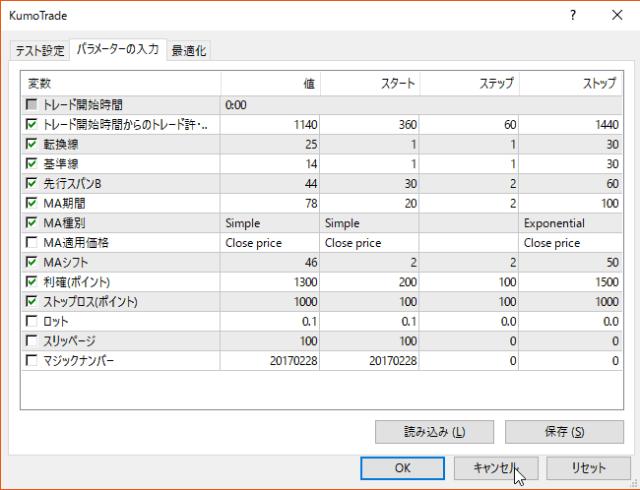 SnapCrab_KumoTrade_2017-3-31_21-49-43_No-00