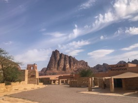 Entrance to Wadi Rum