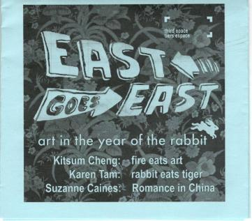 EAST goes EAST: art in the year of the rabbit