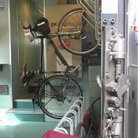 Bike Trains