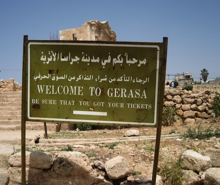 Sign at entrance to Gerasa