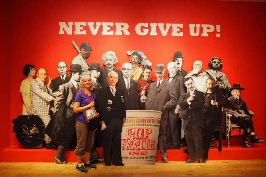 Cup Noodles Museum Never Give Up display