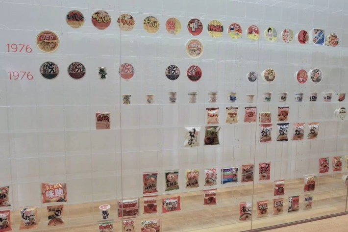 Cup Noodles Museum display