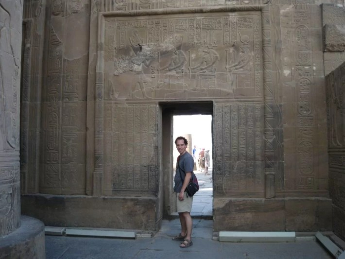 Kom Ombo temple entrance
