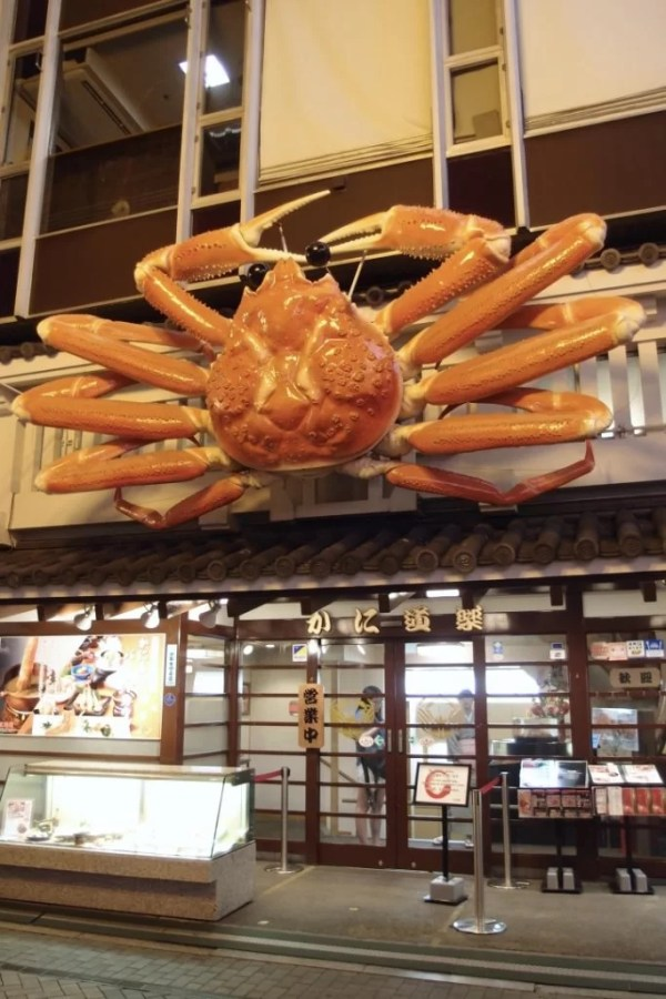 Kani-doraku crab sign, Osaka Japan