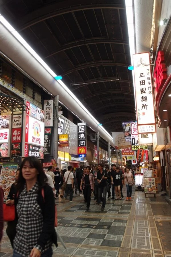 Namba shopping arcade, Osaka Japan