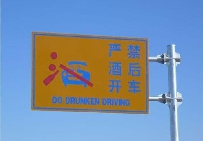 Funny-Chinese-Mistranslation-10