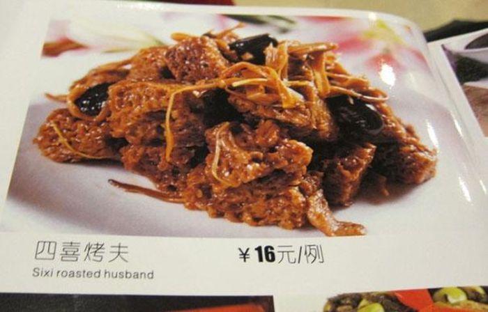 Funny-Chinese-Mistranslation-15