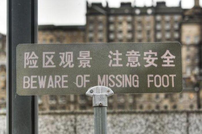 Funny-Chinese-Mistranslation-29