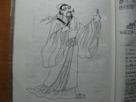 confucius-say-stick-it-to-the-man-photo-u1_465_349_int