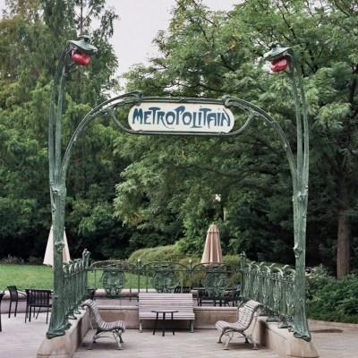 Sculpture Garden at the National Gallery of Art