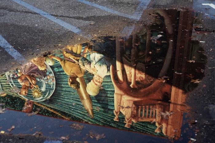 Mural Reflection
