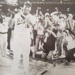 Bo Jackson 1989 All Star MVP