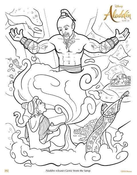 coloring pages printable # 48