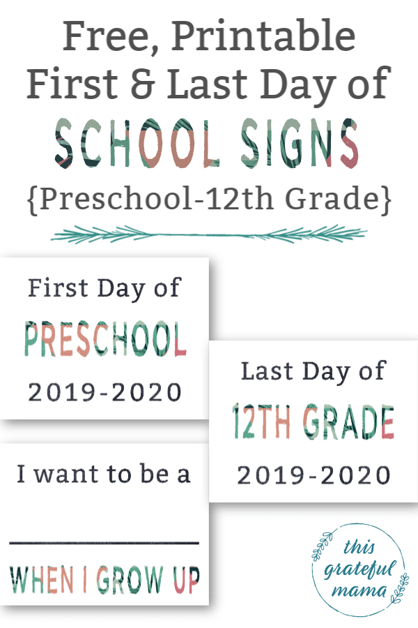 Free printable first and last day of school signs for the 2019-2020 school year with subscription to This Grateful Mama. | Thisgratefulmama.com #schoolyear #firstdayofschool #lastdayofschool #backtoschool #printables #freeprintable