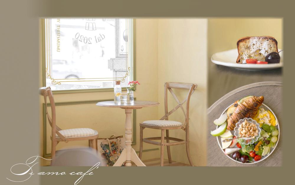 新竹美食。Ti amo café 竹北不限時早午餐下午茶咖啡廳,歐風輕食與手作課程。