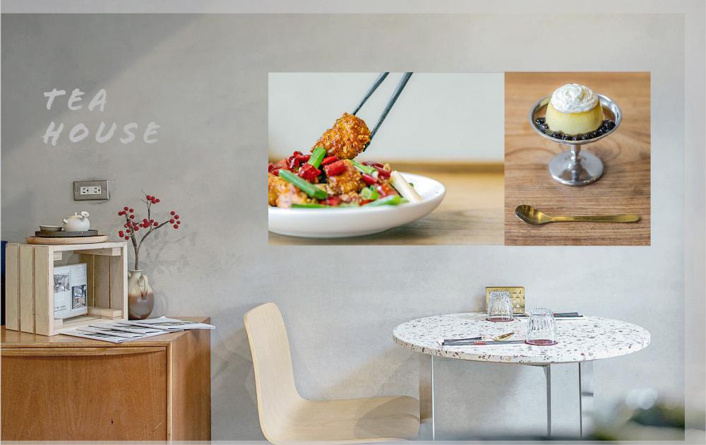 新竹美食:湯明茶樓|摩登老房子裡的台菜、台飲、台灣味。