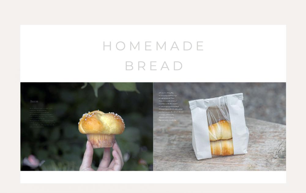 新竹美食。71chai homemade|藏身在竹東鄉間裡的手工麵包與蛋糕/預約制